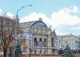 乌克兰首都基辅城市风景图片(13张)