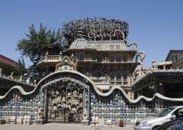 天津瓷房子人文风景图片