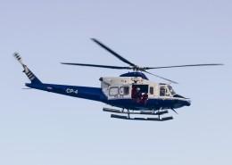 空中飞行的直升机图片(16张)