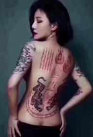满背刺符纹身 9款泰国宗教古法纹身刺符图案
