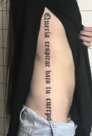 深圳纹身  广东深圳龙华玊刺青的几款英文字母纹身作品
