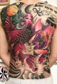 新传统鲤鱼主题的9款彩色满背大图纹身作品