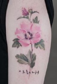 一组水彩花朵纹身图案欣赏
