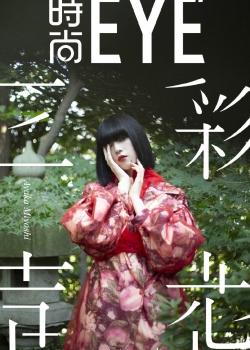 三吉彩花齐刘海发型优雅写真图片