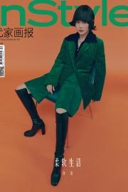 实力派演员海清潮流杂志写真