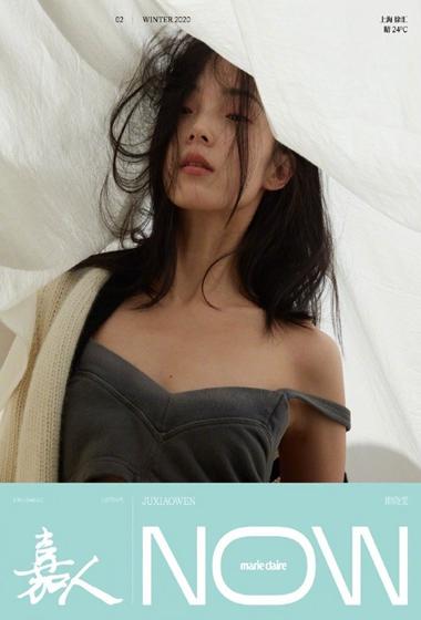 雎晓雯慵懒发型淡雅装束