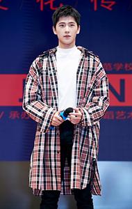 杨洋短发造型帅气图片