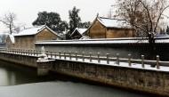 河南百泉湖雪景图片(10张)