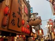 大阪城市美景图片(20张)
