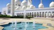 伊斯兰清真寺图片(10张)