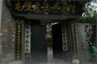 贵州天龙屯堡风景图片(16张)
