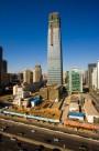 北京CBD国贸图片(7张)