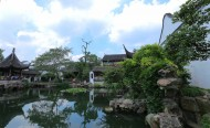 苏州网师园风景图片(10张)