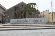 浙江中国伞博物馆图片(19张)