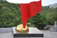 北京市房山区红歌圣地风景图片(8张)