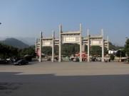 衡阳衡山风景图片(19张)