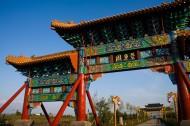 东北黑龙江五大连池图片(15张)