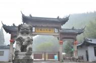 浙江安吉风景图片(6张)