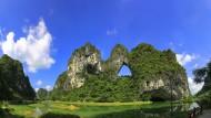 广西东兰风景图片(8张)