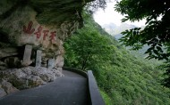 湖北武当山风景图片(24张)