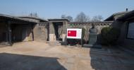 北京李大钊故居风景图片(7张)