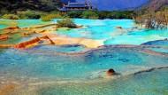 四川黄龙迎宾池风景图片(7张)