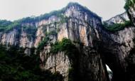 重庆武隆天坑风景图片(11张)