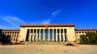 北京人民大会堂图片(10张)