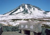 北海道冬季风景图片(15张)