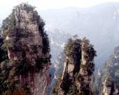 湖南张家界天子山风景图片(18张)