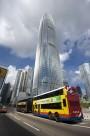 香港国际金融中心图片(18张)