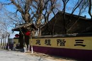 陕西百塔寺风景图片(8张)