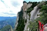 陕西渭南华山风景图片(11张)