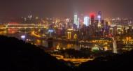 重庆夜景图片(9张)