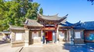 美丽的云南大理风景图片(10张)