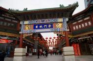 天津古玩街图片(10张)