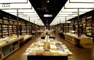 台湾诚品书店图片(24张)