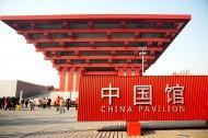 上海中国国家馆风景图片(12张)