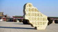 宁夏西夏王陵风景图片(12张)