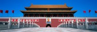 故宫印象全景图片(28张)