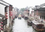 上海建筑特色图片(60张)