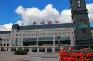 吉林长春西站图片(11张)