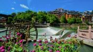 湖南凤凰古城风景图片(14张)