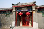 北京胡同特色图片(56张)