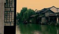 浙江乌镇西栅风景图片(22张)
