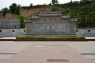 山西普救寺风景图片(6张)