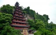 重庆石宝寨风景图片(16张)