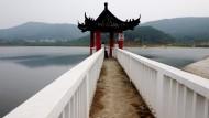 湖北武汉江夏八分山水库风景图片(10张)