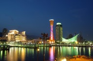 日本神户港口塔的图片(10张)