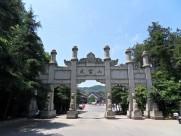 湖北十堰武当山风景图片(14张)